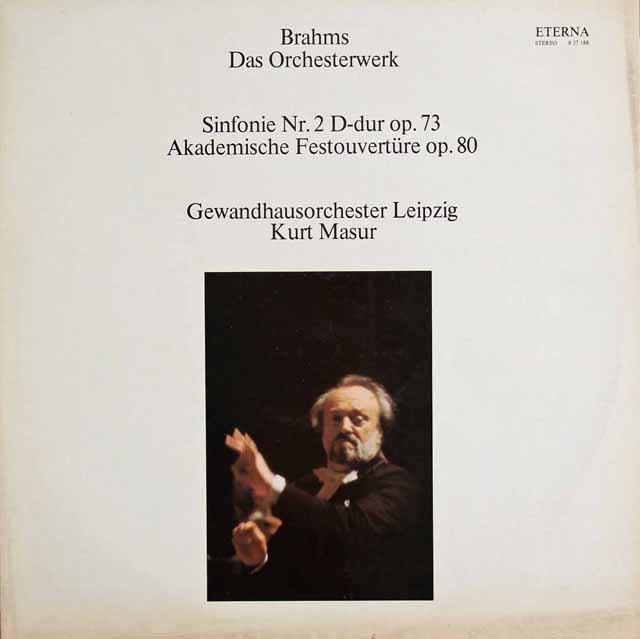 マズアのブラームス/交響曲第2番&「大学祝典序曲」 独ETERNA 3295 LP レコード