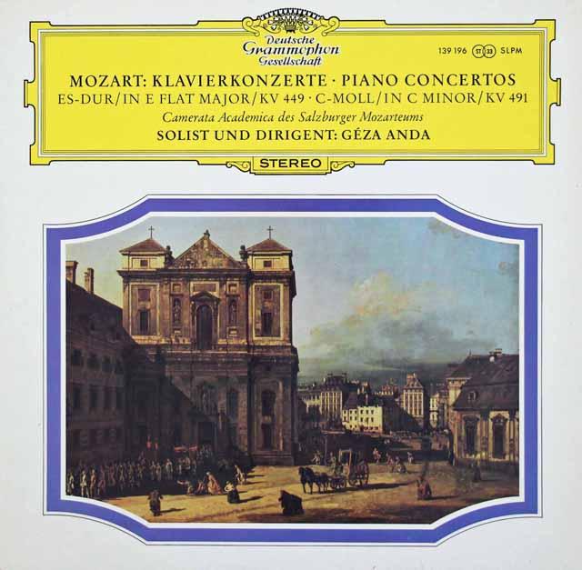 アンダのモーツァルト/ピアノ協奏曲第14&24番 独DGG 3034 LP レコード