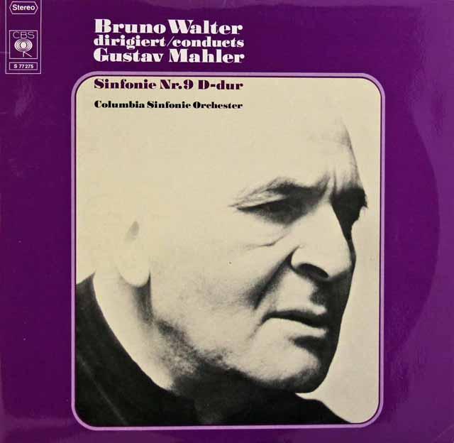 ワルターのマーラー/交響曲第9番 独CBS 2920 LP レコード