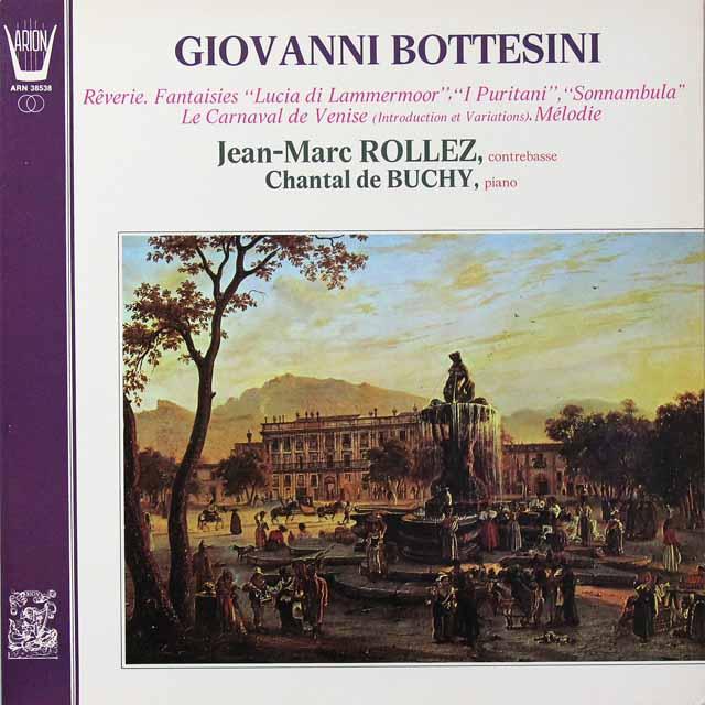 ロレ&ビュシーのボッテジーニ/コントラバス作品集 仏ARION  2703 LP レコード