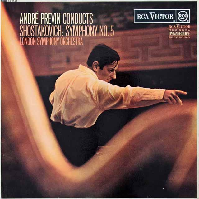 プレヴィンのショスタコーヴィチ/交響曲第5番 英RCA 3025 LP レコード