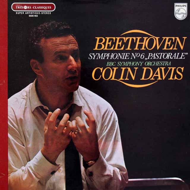 デイヴィスのベートーヴェン/交響曲第6番「田園」 仏PHILIPS 3398 LP レコード