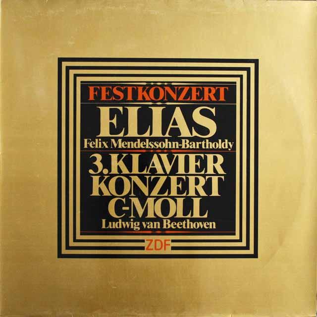 ガラ・コンサート ベルティーニのメンデルスゾーン/「エリヤ」ほか 独ZDF 3303 LP レコード