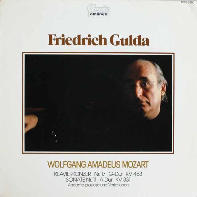 グルダのモーツァルト/ピアノ協奏曲第17番ほか オーストリアAMADEO 3303 LP レコード