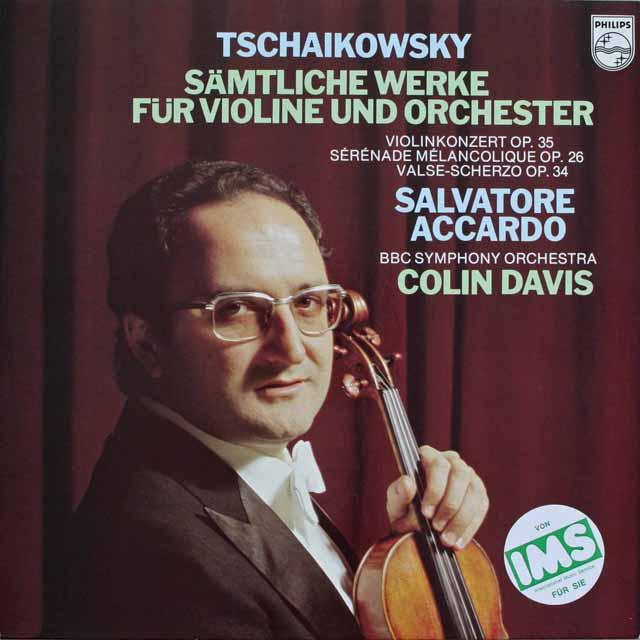 アッカルドのチャイコフスキー/ヴァイオリン協奏曲ほか 蘭PHILIPS 3303 LP レコード