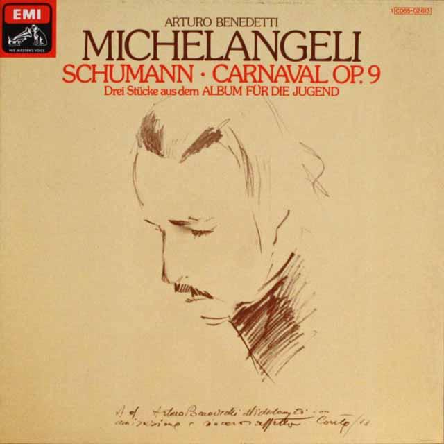 【独最初期盤】 ミケランジェリのシューマン/謝肉祭 独EMI 3232 LP レコード