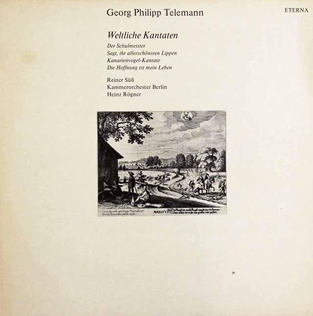 ズス&レーグナーのテレマン/世俗カンタータ集 独ETERNA 3001 LP レコード