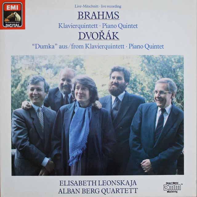 アルバン・ベルク四重奏団&レオンスカヤのブラームス/ピアノ五重奏曲 独EMI 3303 LP レコード