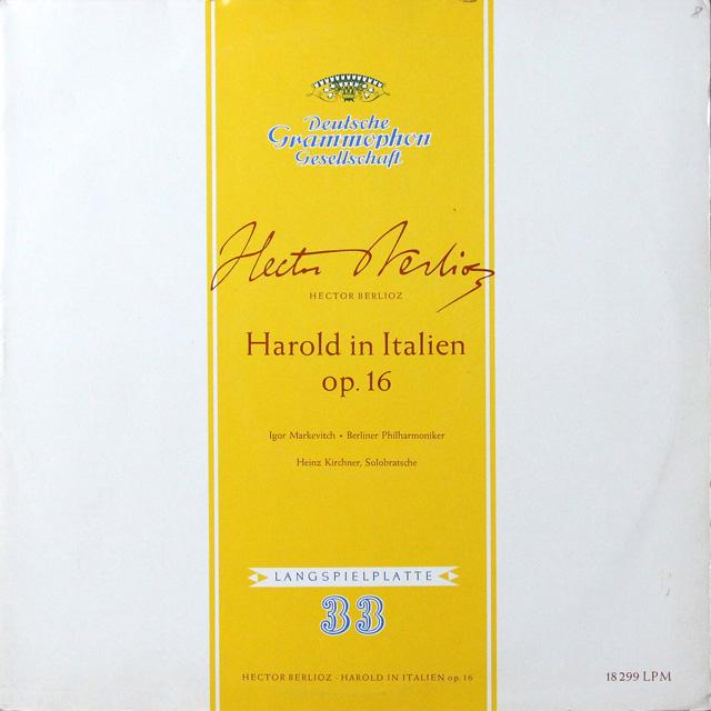 マルケヴィチのベルリオーズ/イタリアのハロルド 独DGG 3290 LP レコード