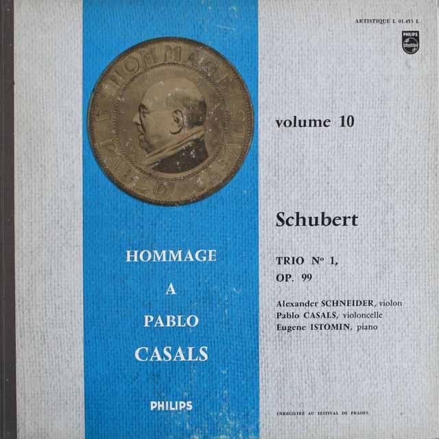 カザルスらのシューベルト/ピアノ三重奏曲第1番 仏PHILIPS 3308 LP レコード