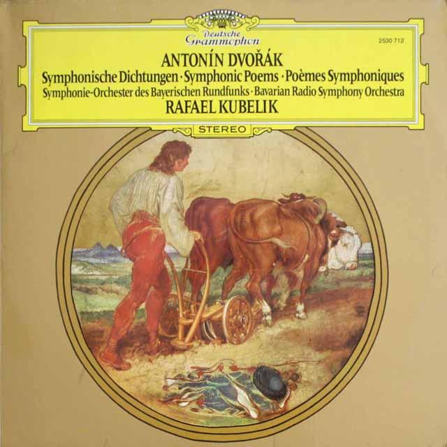 クーベリックのドヴォルザーク/交響詩集  独DGG  2607 LP レコード
