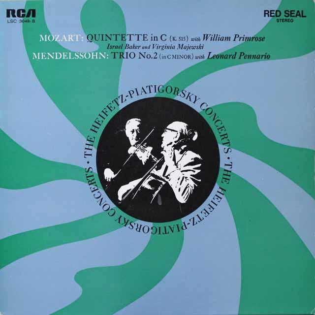 ハイフェッツ&ピアティゴルスキー/コンサート  独RCA  2623 LP レコード