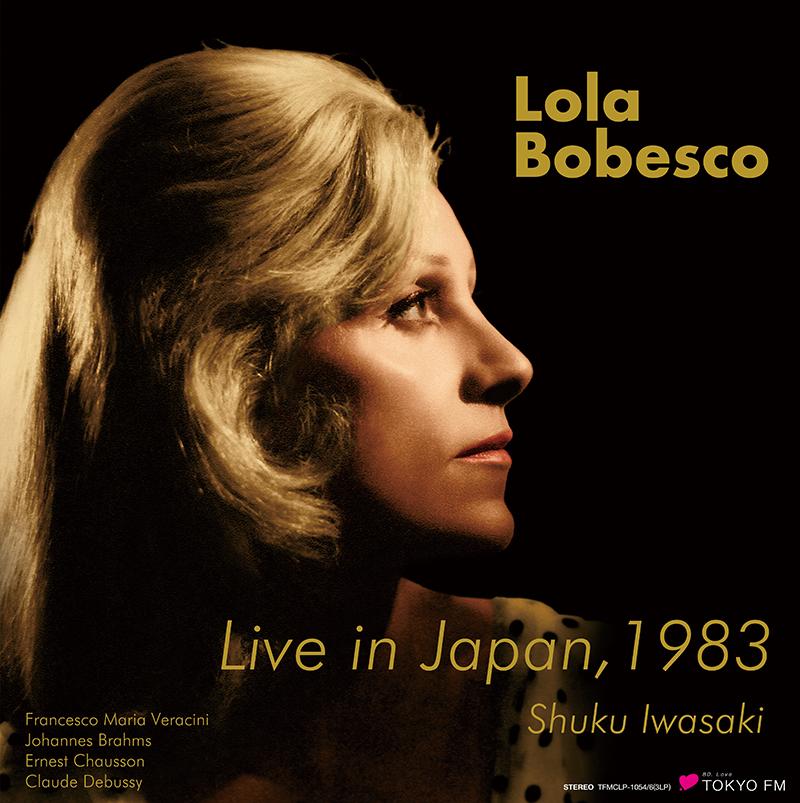 【残り1枚!・LP レコード】 ローラ・ボベスコ 1983年東京ライヴ <完全限定生産盤> TFMCLP1054/1056 3LP