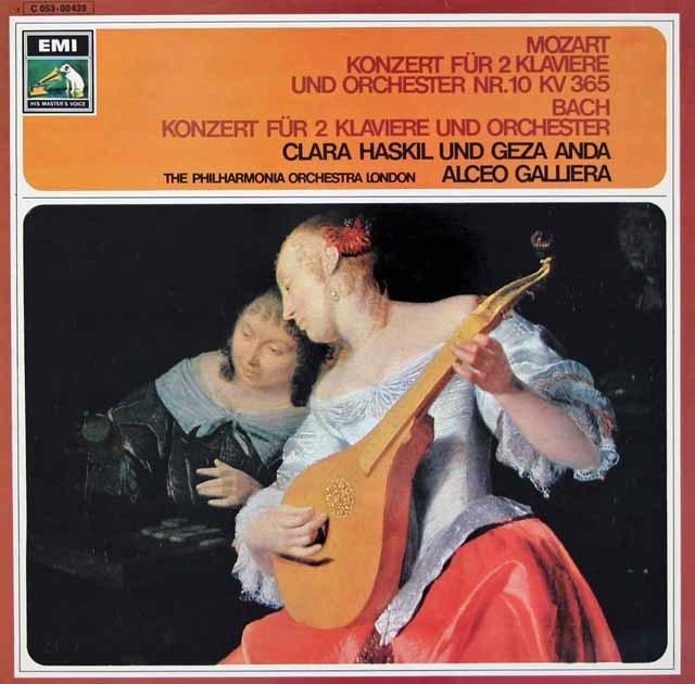 ハスキル、アンダ&ガリエラのモーツァルト/2台のピアノのための協奏曲ほか 独EMI 3037 LP レコード