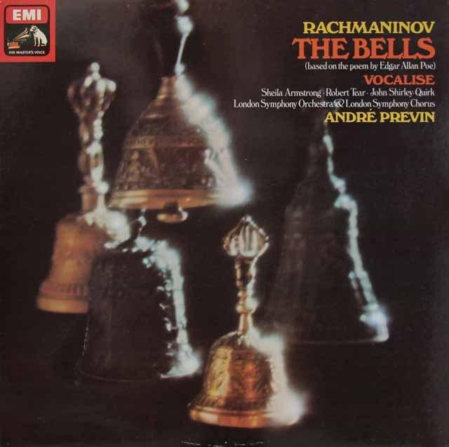 アームストロング&プレヴィンらのラフマニノフ/「鐘」&「ヴォカリーズ」 英EMI 3296 LP レコード