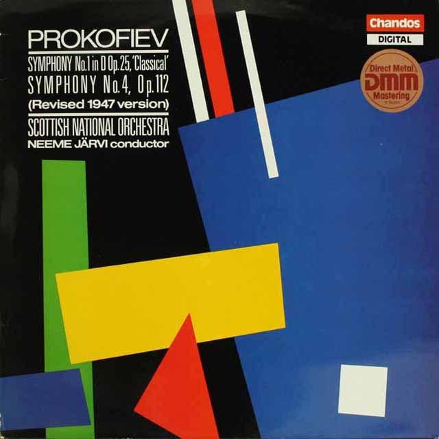 ネーメ・ヤルヴィのプロコフィエフ/交響曲第1番《古典》、第4番(1947年版)