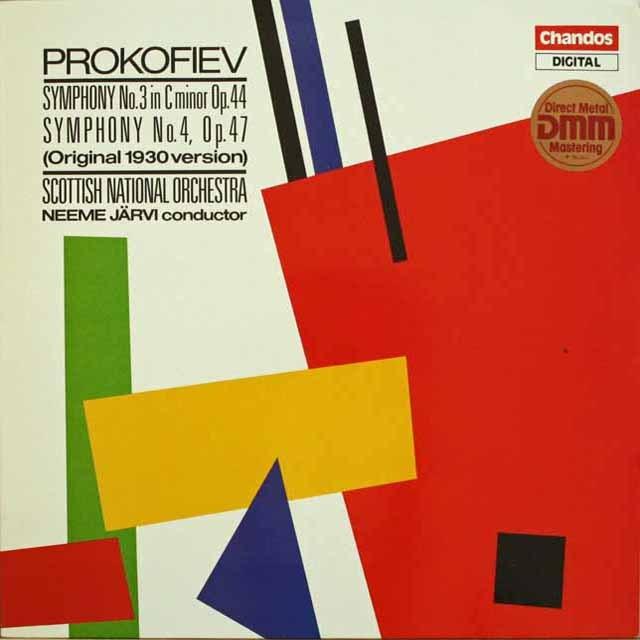 ネーメ・ヤルヴィのプロコフィエフ/交響曲第3番、第4番(1930年原典版) 独Chandos 3228 LP レコード