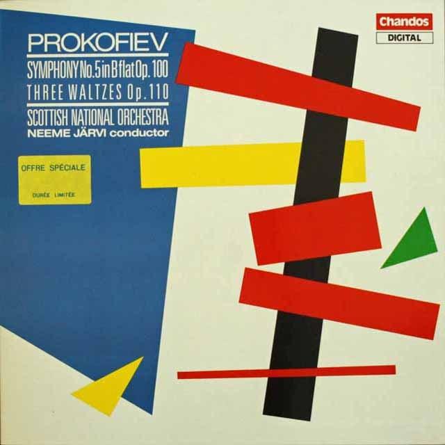 ネーメ・ヤルヴィのプロコフィエフ/交響曲第5番、ほか