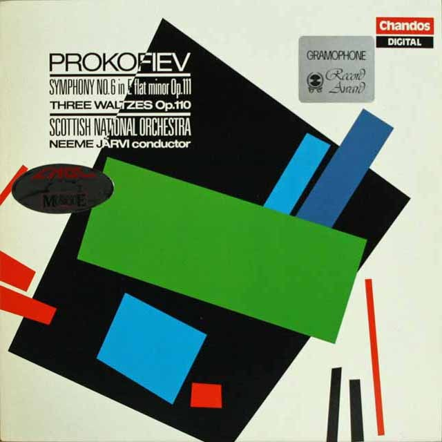 ネーメ・ヤルヴィのプロコフィエフ/交響曲第6番ほか 独Chandos 3228 LP レコード