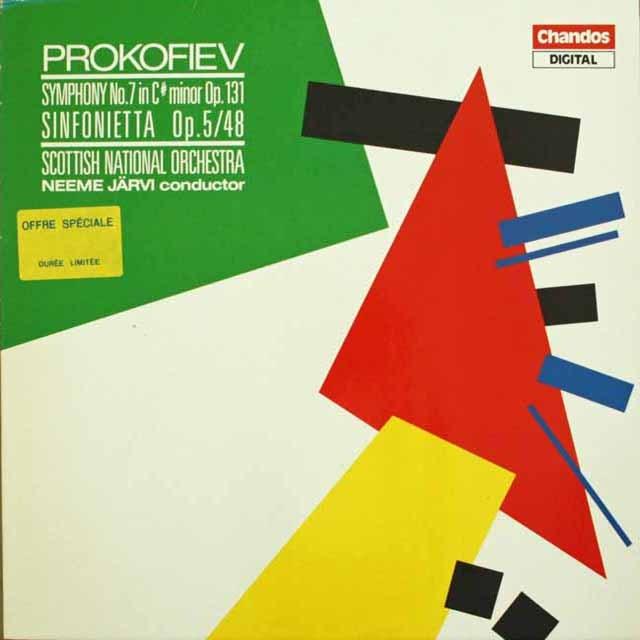 ネーメ・ヤルヴィのプロコフィエフ/交響曲第7番、ほか 独Chandos 3228 LP レコード