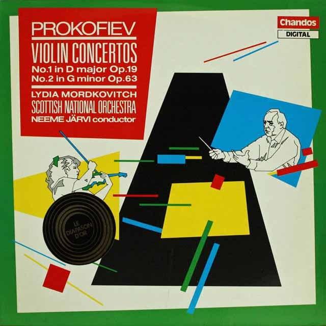 リディア・モルトコヴィチ&ネーメ・ヤルヴィのプロコフィエフ/ヴァイオリン協奏曲第1、2番 独Chandos 3228 LP レコード