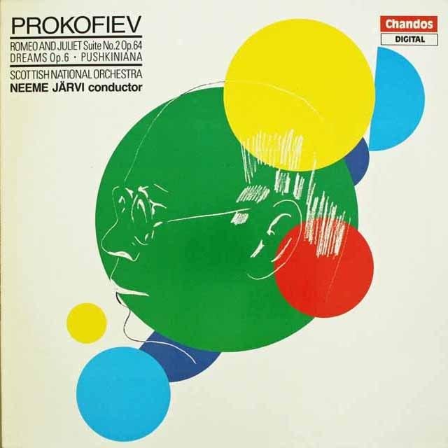 ネーメ・ヤルヴィのプロコフィエフ/《ロメオとジュリエット》第2組曲、ほか