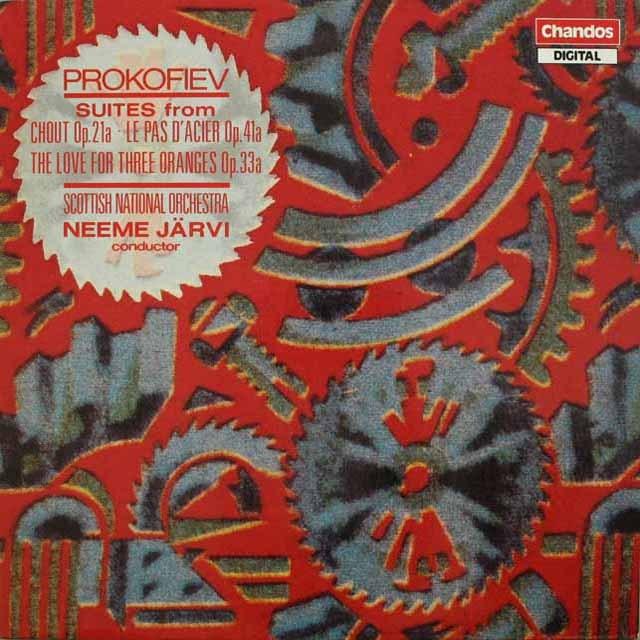 ネーメ・ヤルヴィのプロコフィエフ/組曲《3つのオレンジへの恋》ほか 独Chandos 3228 LP レコード