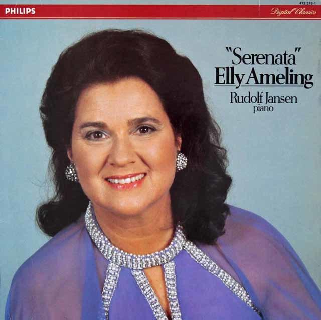 アメリングの「セレナータ」 蘭PHILIPS 3037 LP レコード