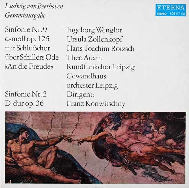 コンヴィチュニーのベートーヴェン/交響曲第9&2番  独ETERNA 3037 LP レコード