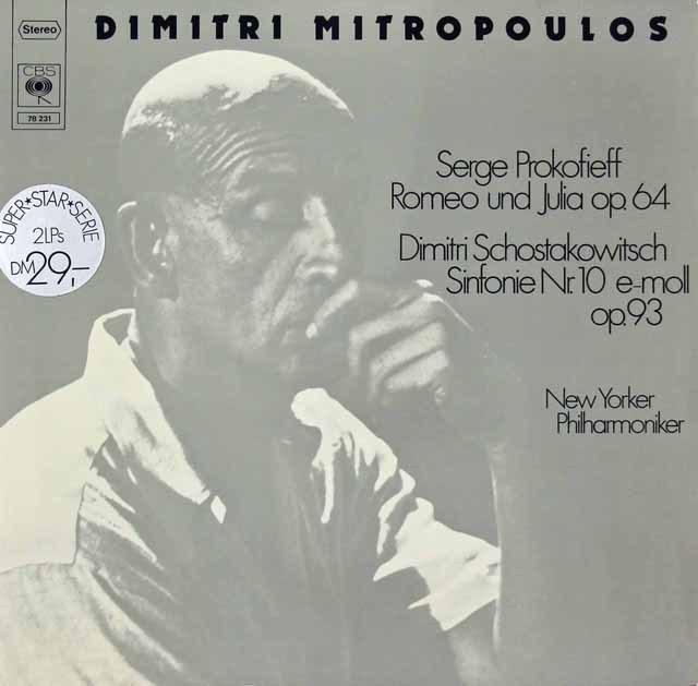 ミトロプーロスのショスタコーヴィチ/交響曲第10番ほか 独CBS 3297 LP レコード