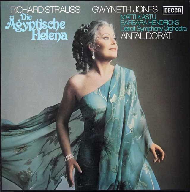 ジョーンズ&ドラティのR.シュトラウス/歌劇「エジプトのヘレナ」全曲  英DECCA 3037 LP レコード