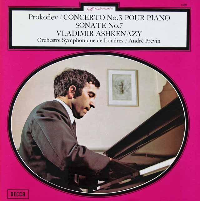 アシュケナージ&プレヴィンのプロコフィエフ/ピアノ協奏曲第3番ほか 仏DECCA 2821 LP レコード