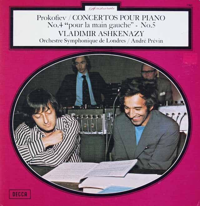 アシュケナージ&プレヴィンのプロコフィエフ/ピアノ協奏曲第4番「左手のための」&第5番 仏DECCA 2821 LP レコード