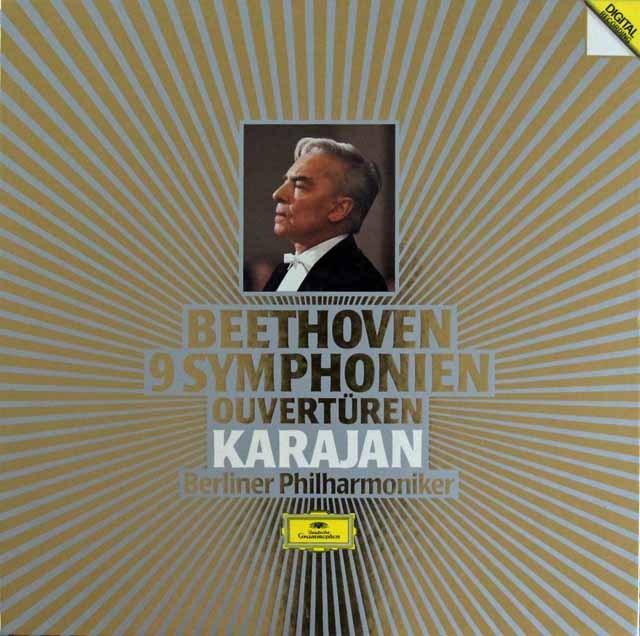 カラヤンのベートーヴェン/交響曲全集&序曲集 独DGG 2825 LP レコード