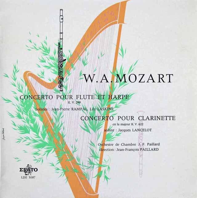 ランパル、ラスキーヌ&パイヤールのモーツァルト/フルートとハープのための協奏曲ほか 仏ERATO 2821 LP レコード