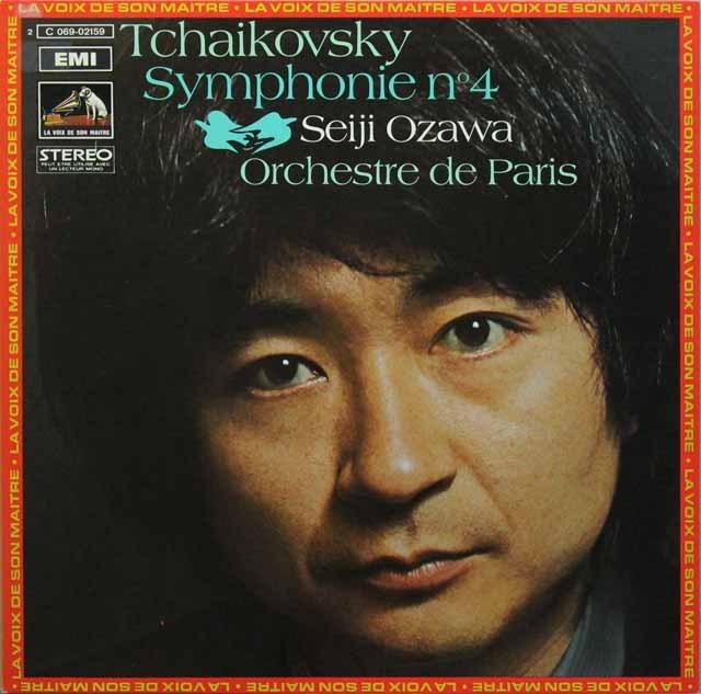 小澤のチャイコフスキー/交響曲第4番 仏EMI(VSM) 3296 LP レコード