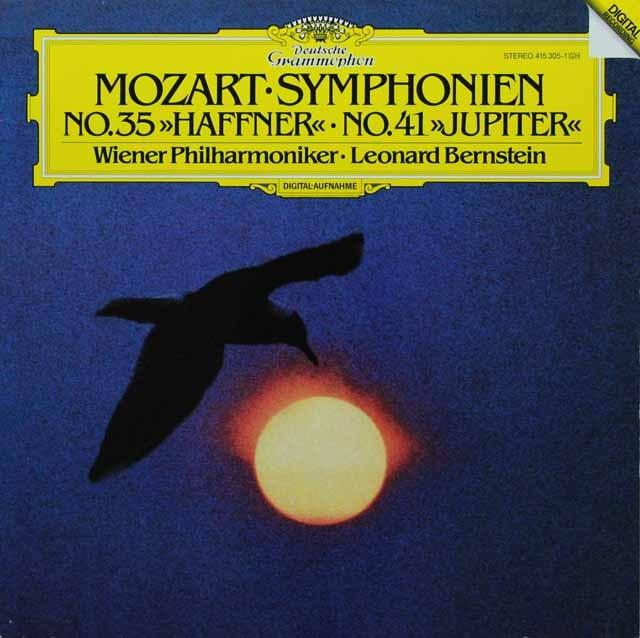 バーンスタインのモーツァルト/交響曲「ハフナー」&「ジュピター」 独DGG 2825 LP レコード