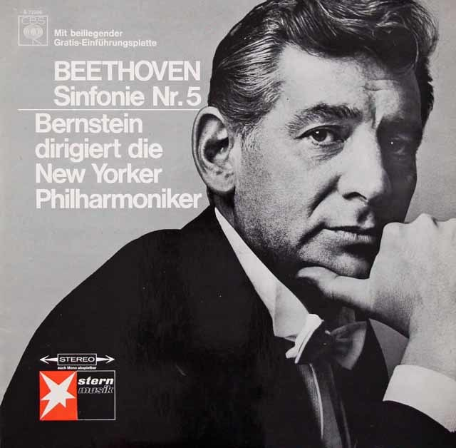 【特典盤付き】バーンスタインのベートーヴェン/交響曲第5番「運命」 独CBS 3037 LP レコード