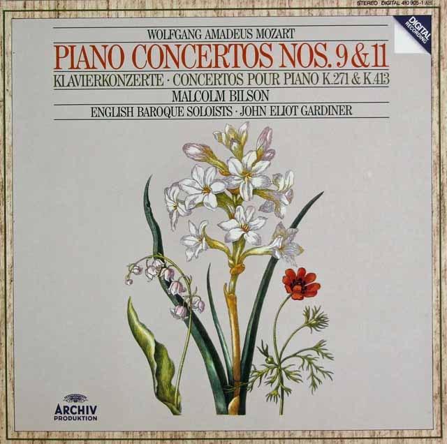 ビルソン&ガーディナーのモーツァルト/ピアノ協奏曲第9&11番 独ARCHIV 3296 LP レコード