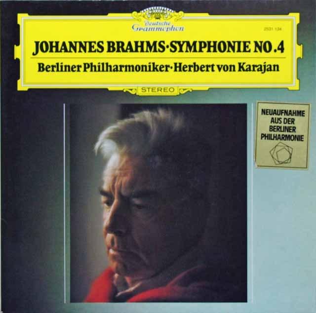 カラヤンのブラームス/交響曲第4番 独DGG 2825 LP レコード