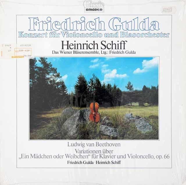 グルダの自作自演/チェロとブラス・オーケストラのための協奏曲ほか オーストリアAMADEO   3037 LP レコード