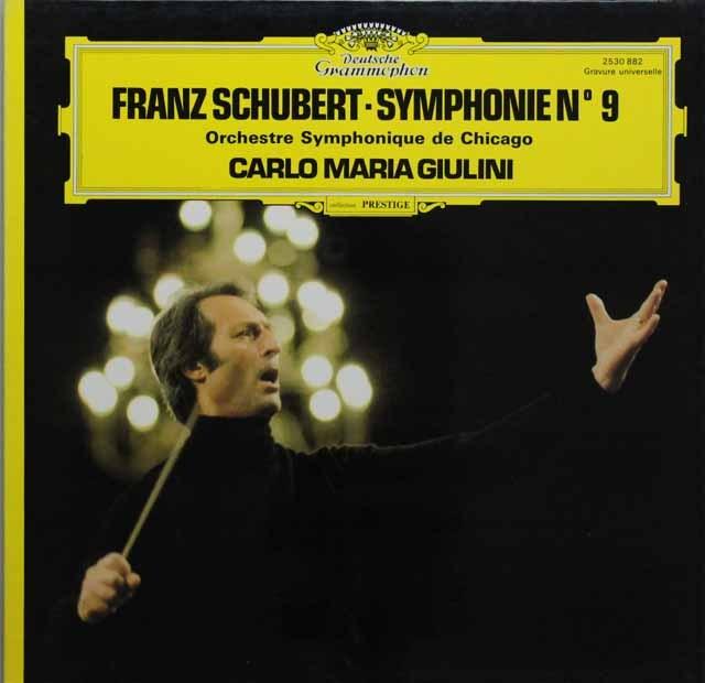 ジュリーニのシューベルト/交響曲第9番「ザ・グレート」 仏DGG 2825 LP レコード