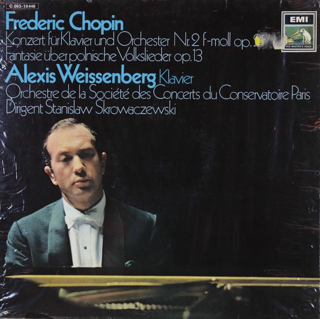 ワイセンベルク&スクロヴァチェフスキのショパン/ピアノ協奏曲第2番 独EMI 2749LP レコード