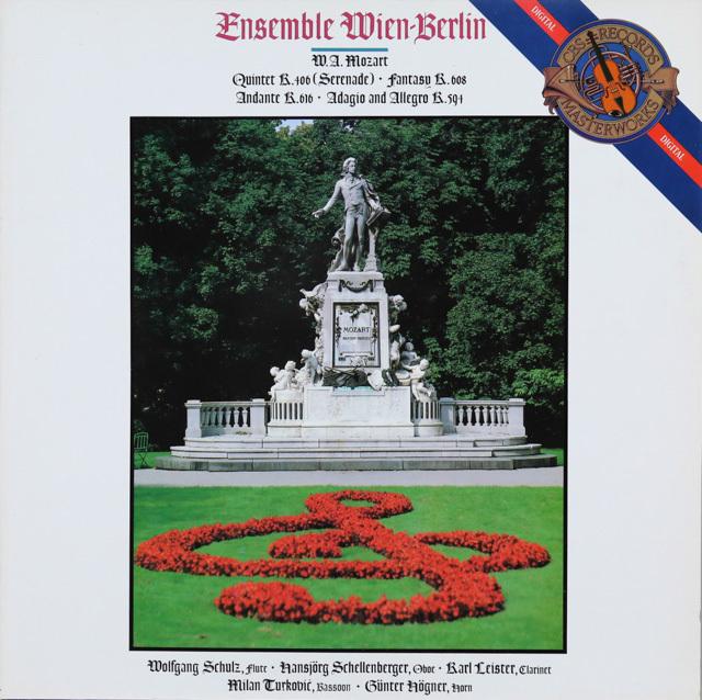 アンサンブル・ウィーン=ベルリンのモーツァルト/弦楽五重奏曲第2番 蘭CBS 2748 LP レコード