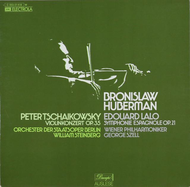 フーベルマン&スタインバーグ、セルのチャイコフスキー/ヴァイオリン協奏曲ほか 独Dacapo 3287 LP レコード