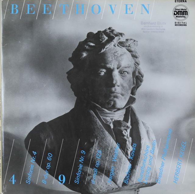ケーゲルのベートーヴェン/交響曲第4&9番 独ETERNA 2747 LP レコード