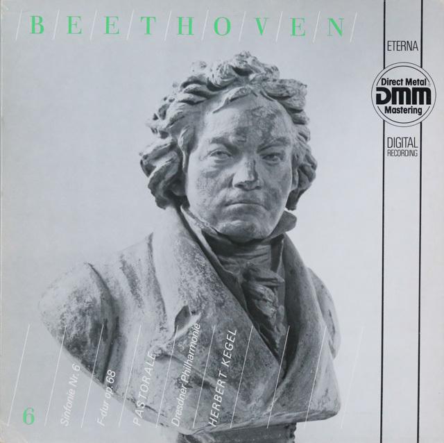 ケーゲルのベートーヴェン/交響曲第6番「田園」 独ETERNA 2747 LP レコード