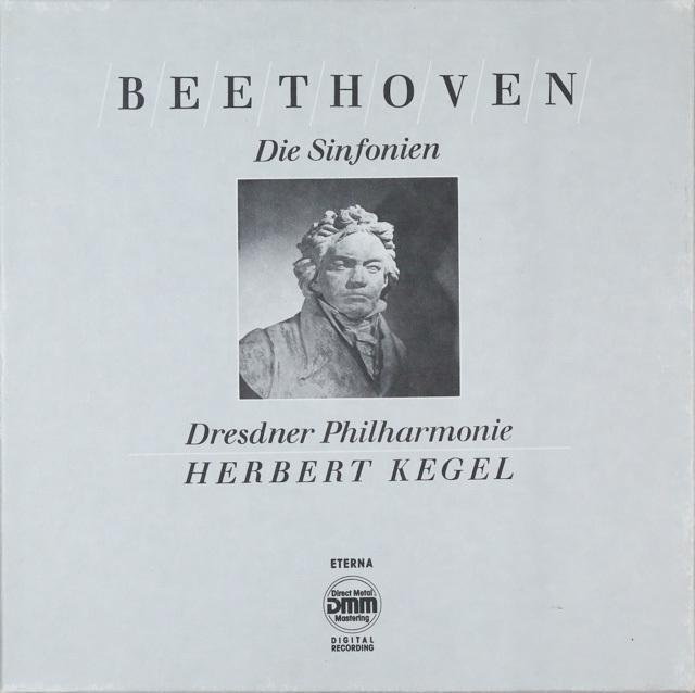 ケーゲルのベートーヴェン/交響曲全集 独ETERNA 2747 LP レコード