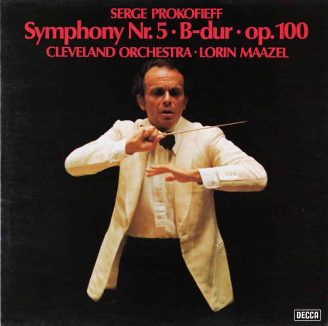 マゼールのプロコフィエフ/交響曲第5番 独DECCA 3287 LP レコード