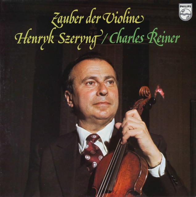 シェリングの「ヴァイオリンの魔法」(小品集) 蘭PHILIPS 3287 LP レコード
